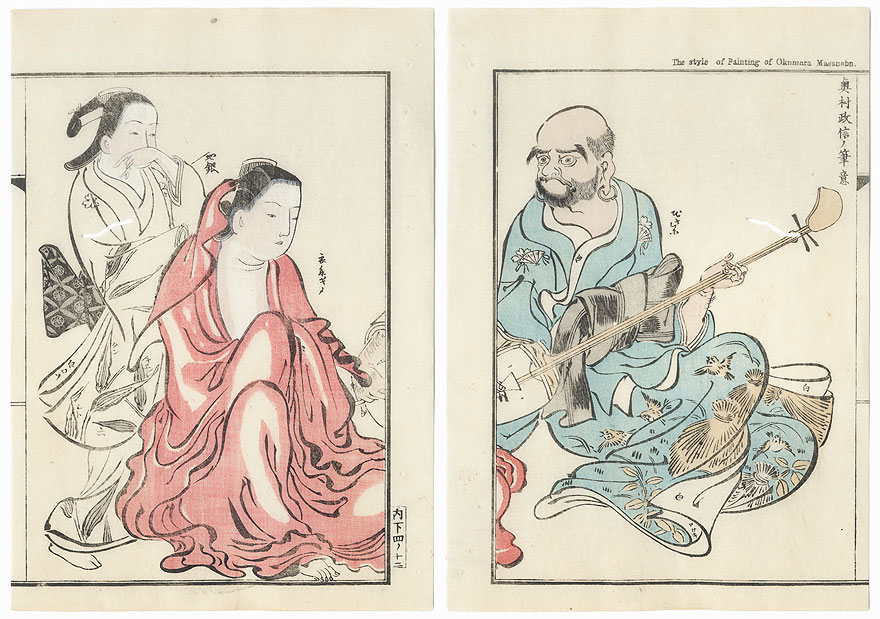 Offered in the Fuji Arts Clearance - only $24.99! by Kyosai (1831 - 1889)