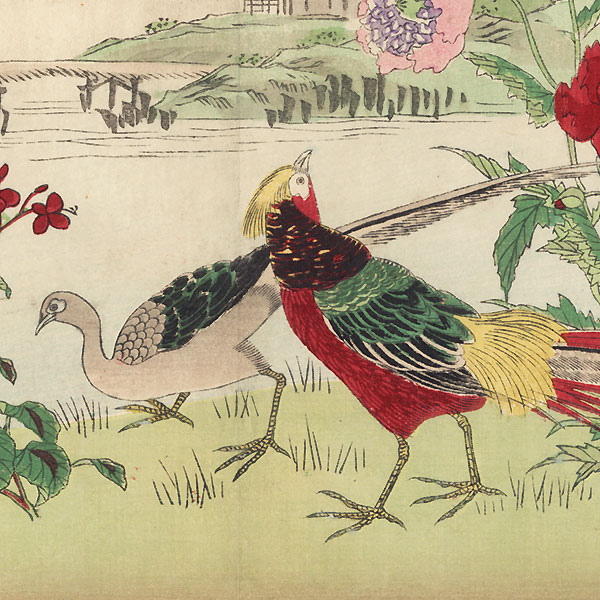 Golden Pheasants by Rinsai (1847 - ?)