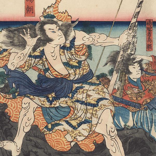 Tametomo Sinking an Enemy Ship with a Single Arrow by Yoshiiku (1833 - 1904)