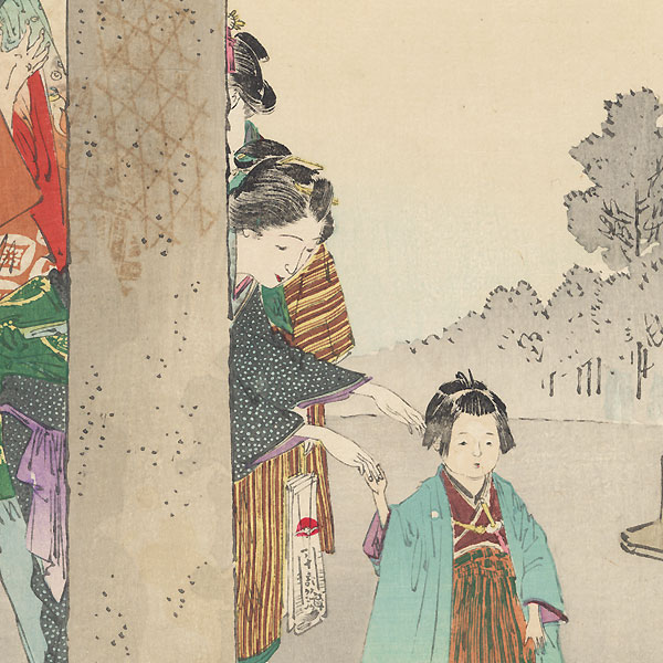 Visiting a Shrine for the Seven-Five-Three Festival (Shichigosan) by Gekko (1859 - 1920)