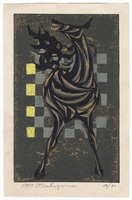 Horse, 1959 by Tadashi Nakayama (1927 - 2014)