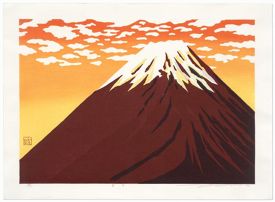 Fuji, 2002 by Seiji Sano (born 1959)