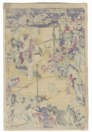 A Buddha in Hell by Kyosai (1831 - 1889)