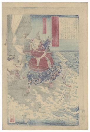 Nitta no Yoshisada, 1876 by Yoshitoshi (1839 - 1892)
