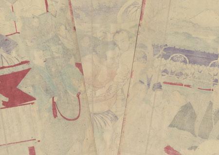 The Thirteenth of the Line - Lord Iesada (Onkyo-in) by Yoshitoshi (1839 - 1892)