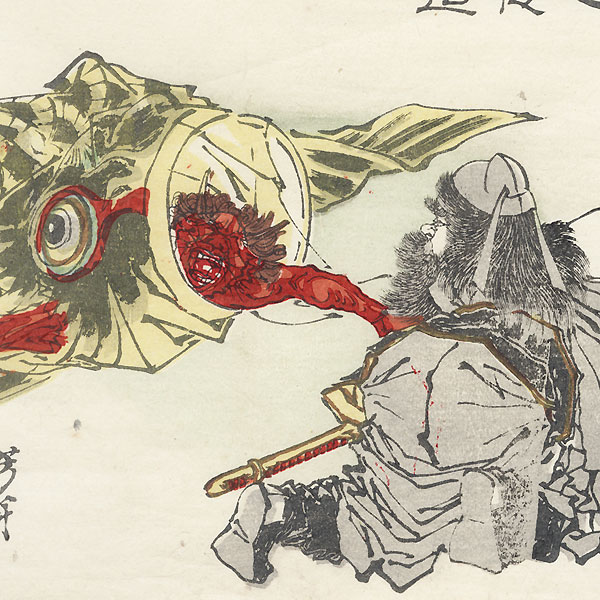 The Dancing Pot at the Temple Nannaji; Shoki Creeping Up on a Sleeping Demon by Yoshitoshi (1839 - 1892)