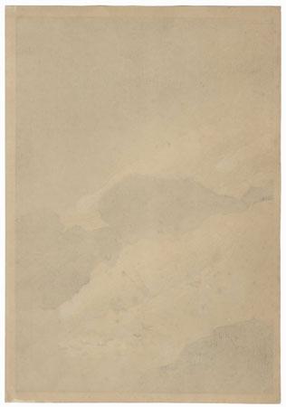 Cormorant Fishing at Nagara River by Benji Asada (1899 - 1984)