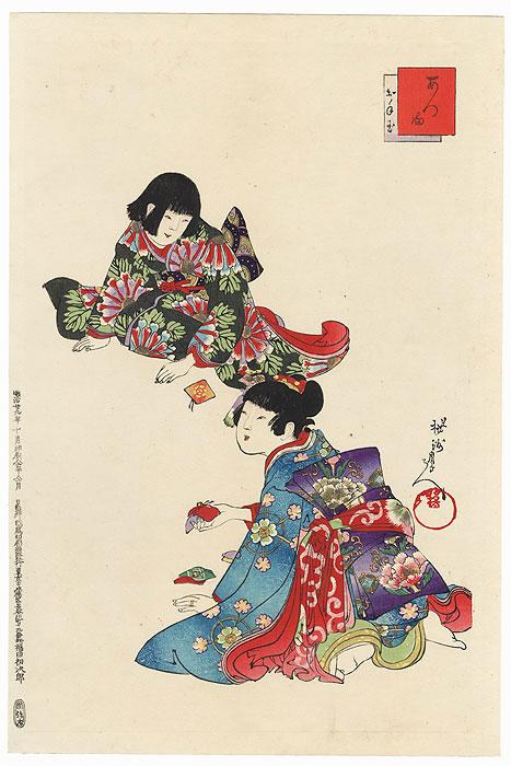 Playing Otedama by Chikanobu (1838 - 1912)