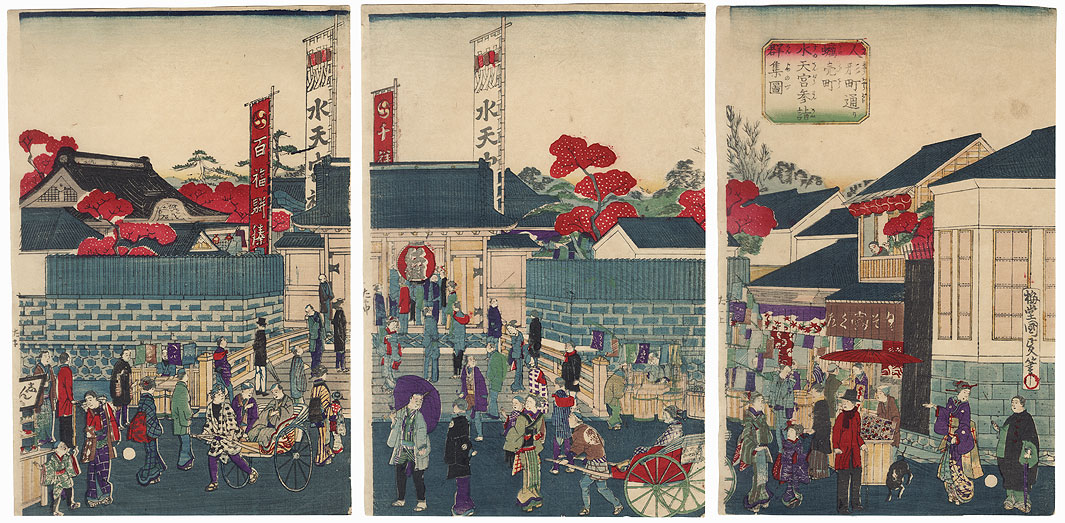 Crowd Visiting Suitengu Shrine at Ningyocho Street by Kunisada III (1848 - 1920)