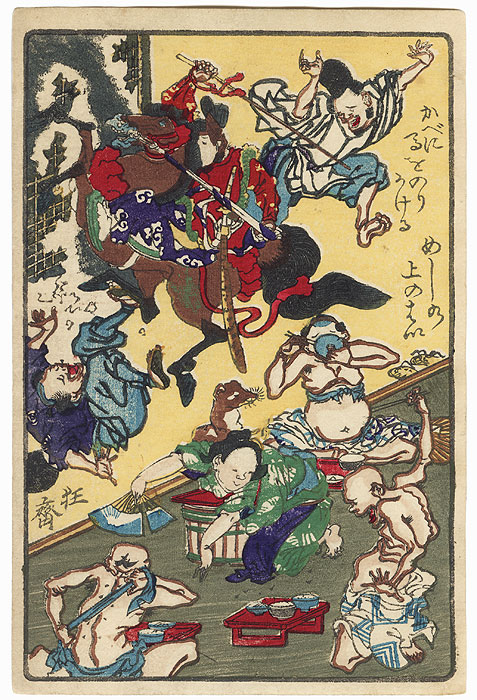 Riding a Horse into a Wall; Like Flies on Rice by Kyosai (1831 - 1889)