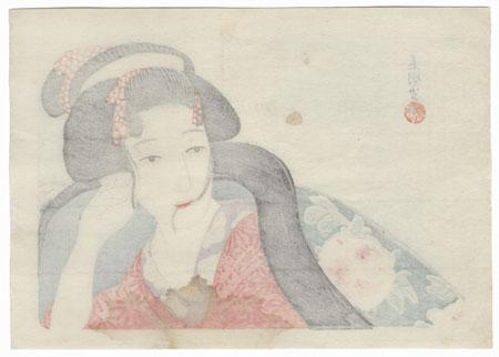 Beauty under a Blanket by Hirezaki Eiho (1881 - 1970)