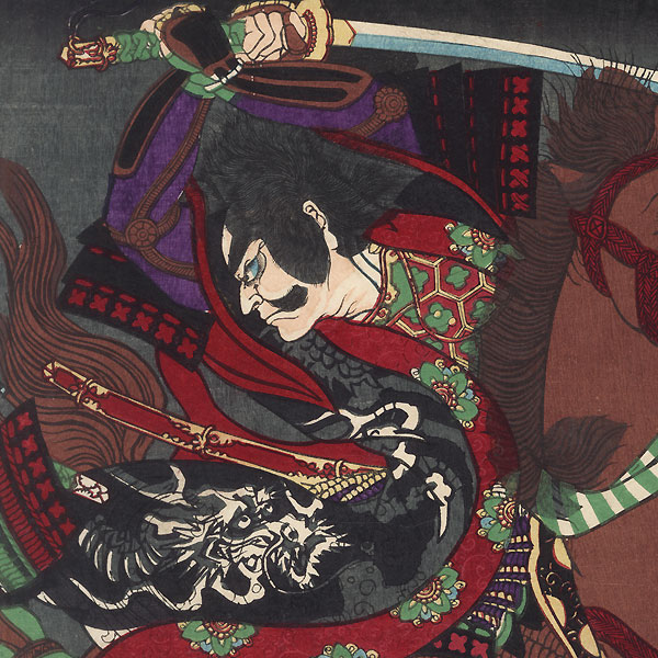 Fierce Battle of the Insurgents at Kagoshima, 1878 by Yoshitora (active circa 1840 - 1880)
