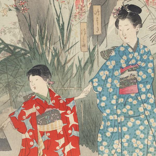 The Seven Flowers of Autumn at the Hyakkaen Garden by Gekko (1859 - 1920)