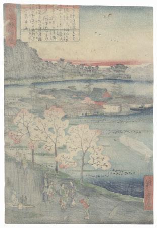 Benten Shrine in Shinobazu by Hiroshige II (1826 - 1869)