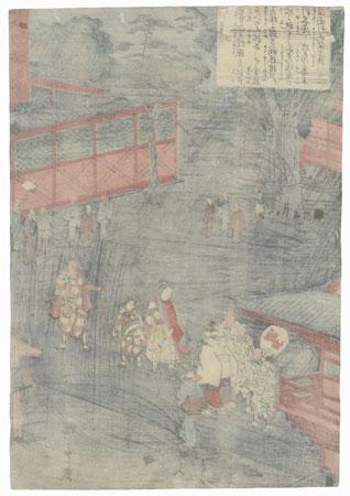 Sanno Shrine by Hiroshige II (1826 - 1869)