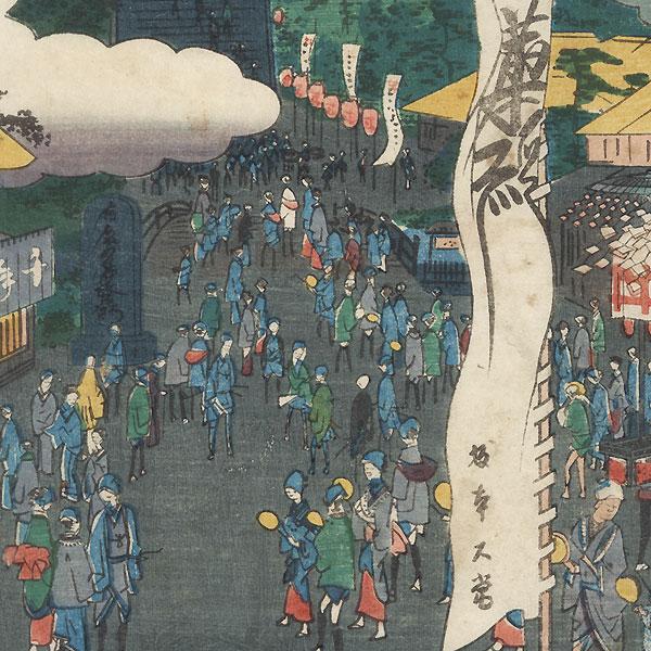 Ikegami by Hiroshige II (1826 - 1869)
