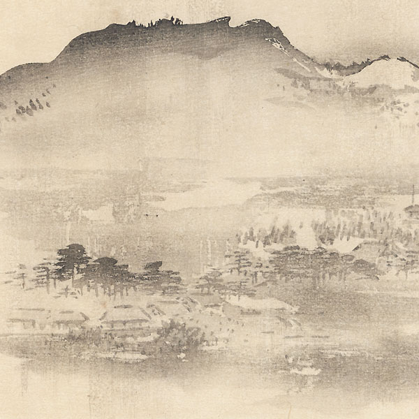 Drastic Price Reduction Moved to Clearance, Act Fast! by After Okamoto Toyohiko (1773 - 1845)