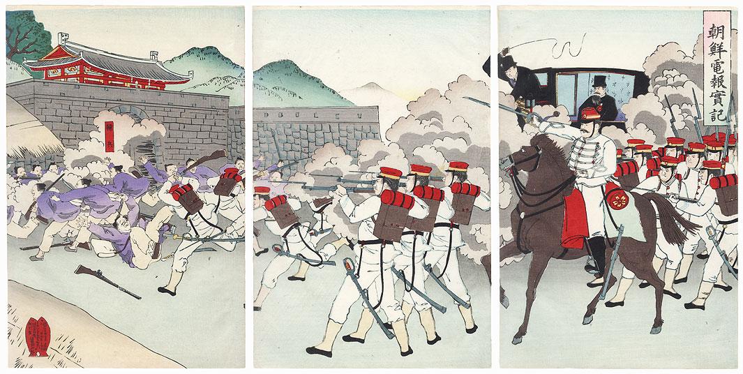 Number 3: True Account from a Korean Telegram, 1894 by Meiji era artist (unsigned)