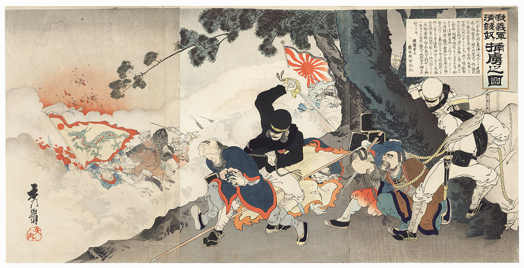 Illustration of Our Righteous Army Capturing Money and Prisoners, 1894 by Meiji era artist (not read)
