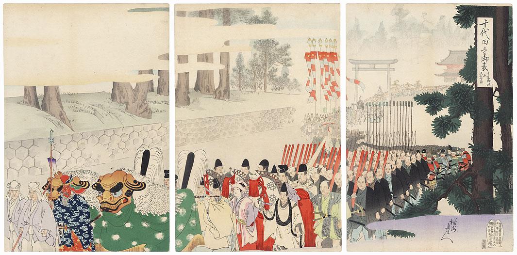 Festival Procession by Chikanobu (1838 - 1912)