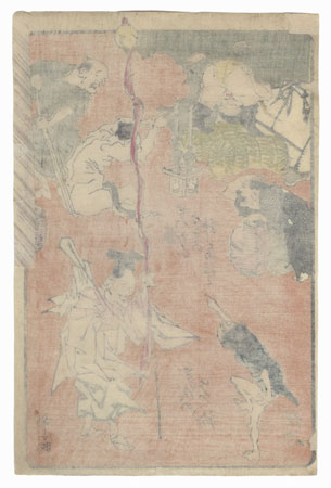 Shinto Priest by Kyosai (1831 - 1889)