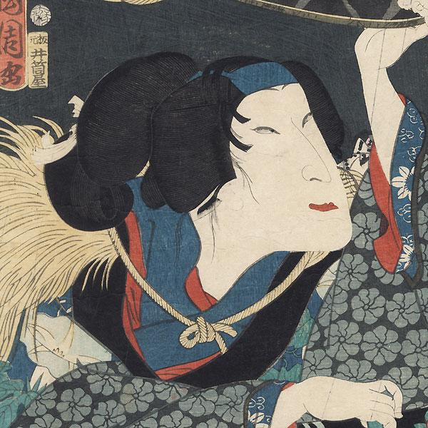 Scene from Tsuyu no Hinuma Asagao Nikki, 1863 by Kunichika (1835 - 1900)