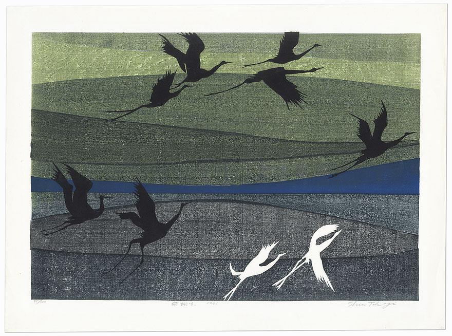 Flight - B, 1975 by Shiro Takagi (1934 - 1998)
