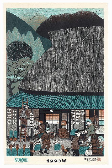 Processing Daikon, 1993 by Toharu Shimizu