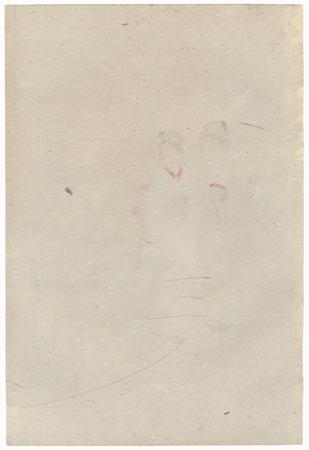 Iris by Shuntei Miyagawa (1873 - 1914)