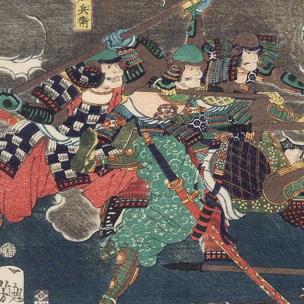 The Battle of Honno-ji Temple, 1868 by Yoshitoshi (1839 - 1892)