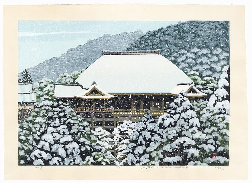 Snow at Kiyomizu Temple, 1994 by Masao Ido (1945 - 2016)