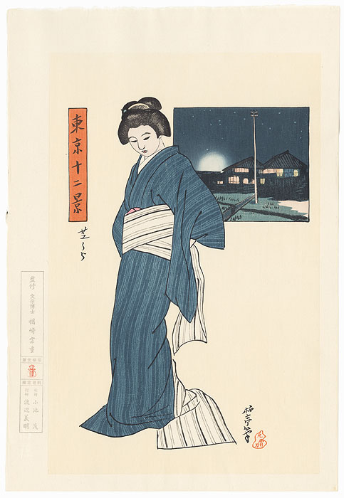 Shibaura, 1912 by Isshi Hakutei (1882 - 1958)