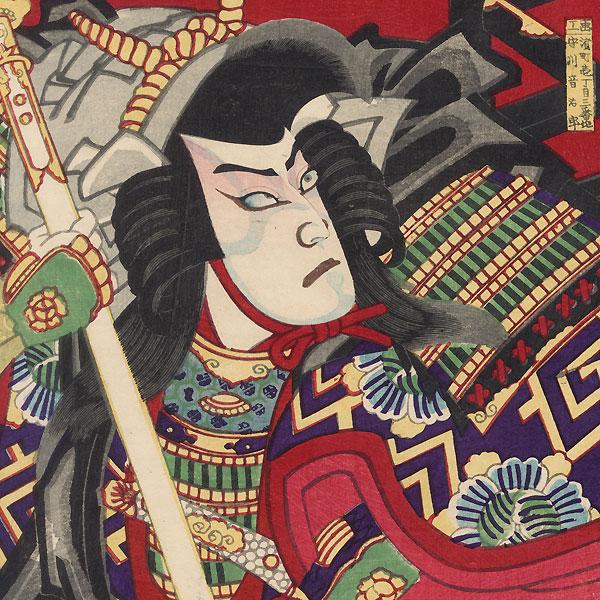 Minamoto no Yoshitsune and the Fox Gentoku, 1881 by Chikashige (active circa 1869 - 1882)