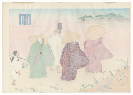 Drastic Price Reduction Moved to Clearance, Act Fast! by Masao Ebina (1913 - 1980)