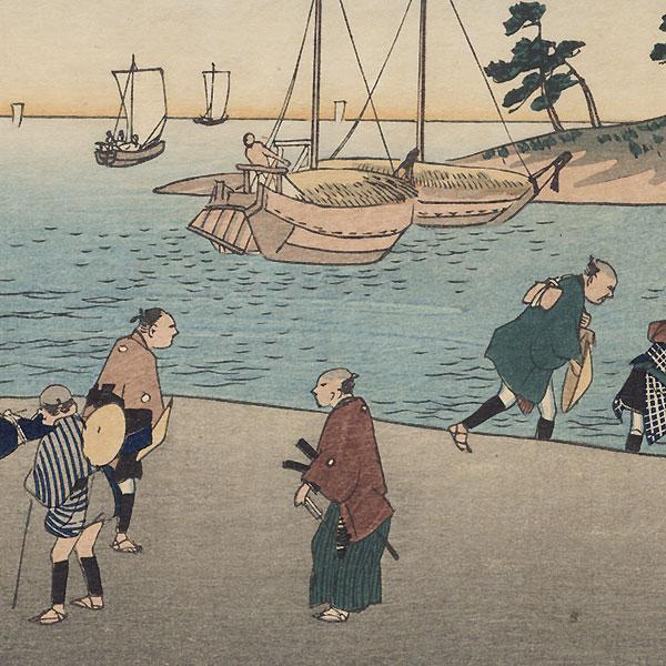 Miya by Fujikawa Tamenobu (active circa 1890s)