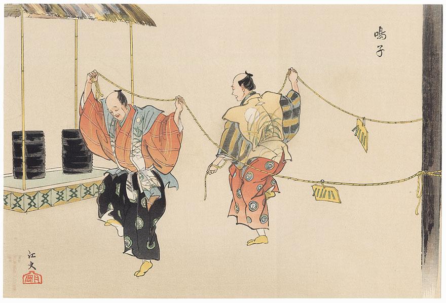 Naruko by Tsukioka Gyokusei (1908 - 1994)