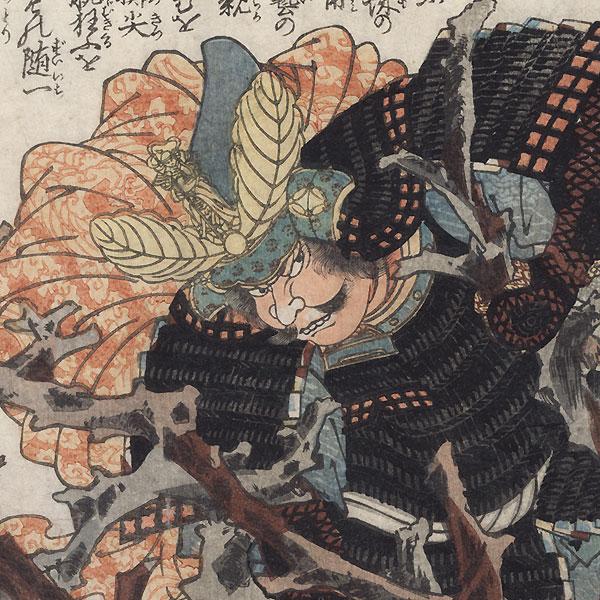 Twenty-four Generals of the Takeda Clan: Yamayoshi Gemba-no-jo Chikafusa by Kuniyoshi (1797 - 1861)