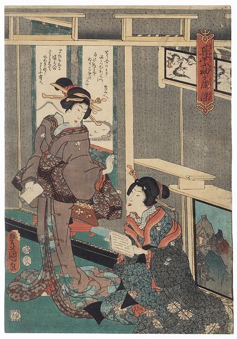Beauty with a Book, 1855 by Toyokuni III/Kunisada (1786 - 1864)