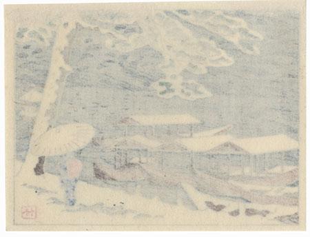 Snowy Embankment by Takeji Asano (1900 - 1999)