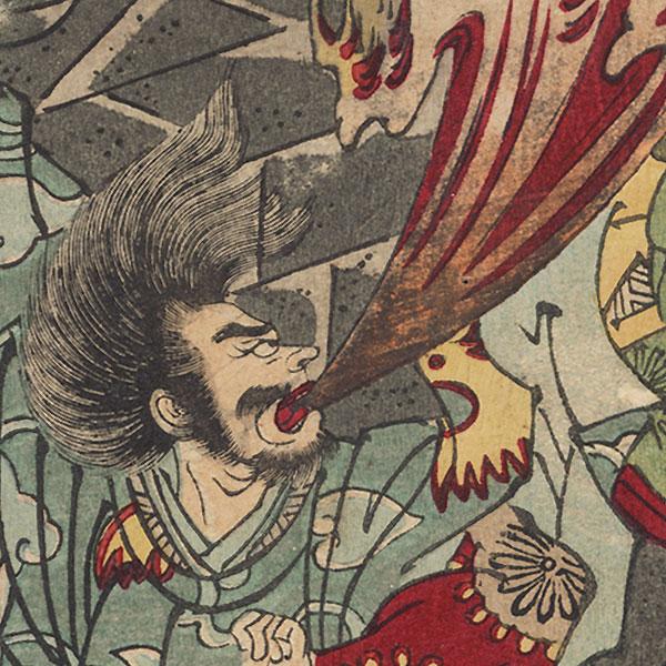 Demon Appearing in Flames by Yoshiiku (1833 - 1904)
