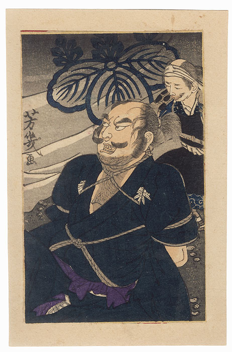 Man Held Captive by Yoshiiku (1833 - 1904)