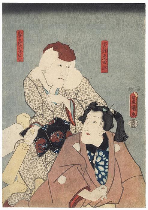 Scene from Kurabekoshi Ise Monogatari, 1850 by Toyokuni III/Kunisada (1786 - 1864)