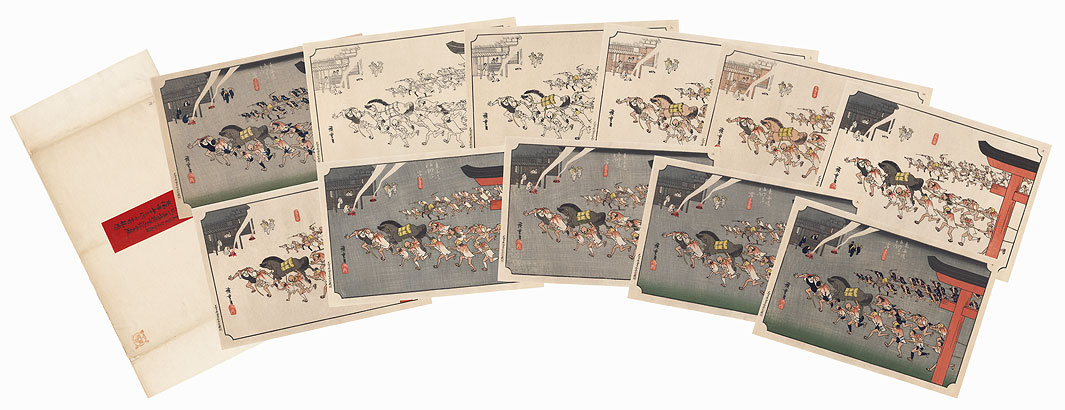 Religious Festival at Atsuta Shrine in Miya Progressive Print Production Set with 11 Woodblock Reprints by Hiroshige (1797 - 1858)
