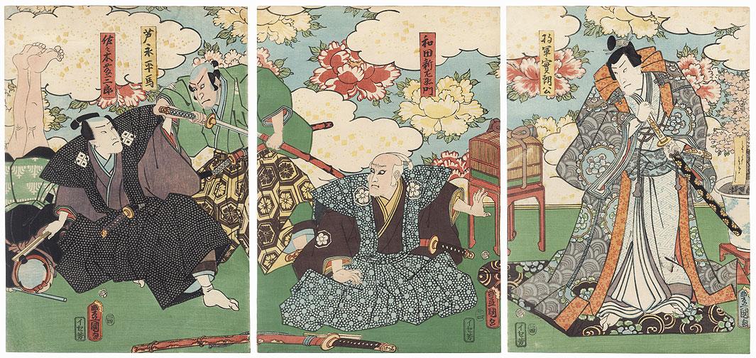 Samurai Drawing His Sword and Alarmed Elder, 1857 by Toyokuni III/Kunisada (1786 - 1864)