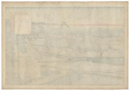 Fujieda by Fujikawa Tamenobu (active circa 1890s)