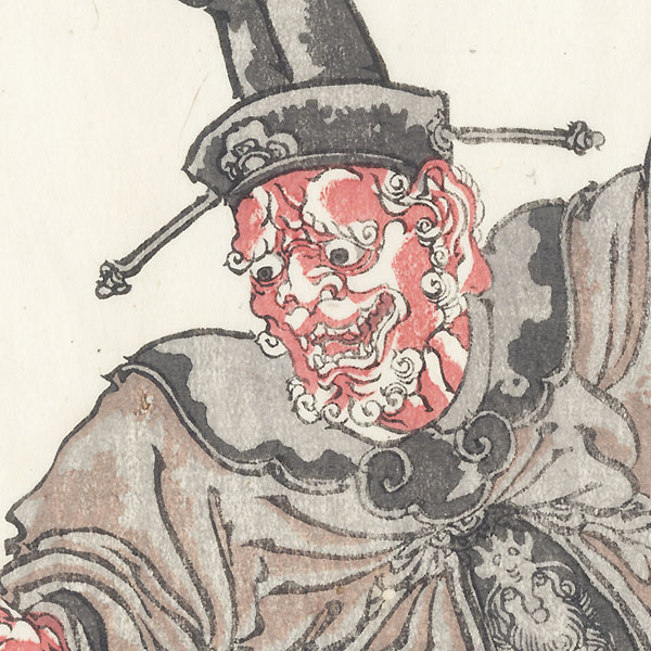 Angry Monk by Kyosai (1831 - 1889)