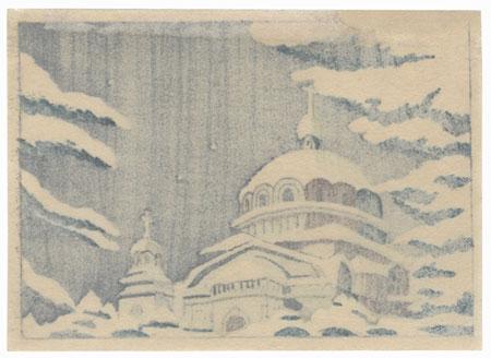 Church under Falling Snow by Aoyama Masaharu (1893 - 1969)