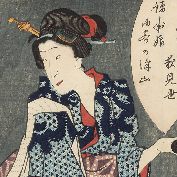 Sawamura Tanosuke III as a Beautiful Waitress, 1862 by Toyokuni III/Kunisada (1786 - 1864)