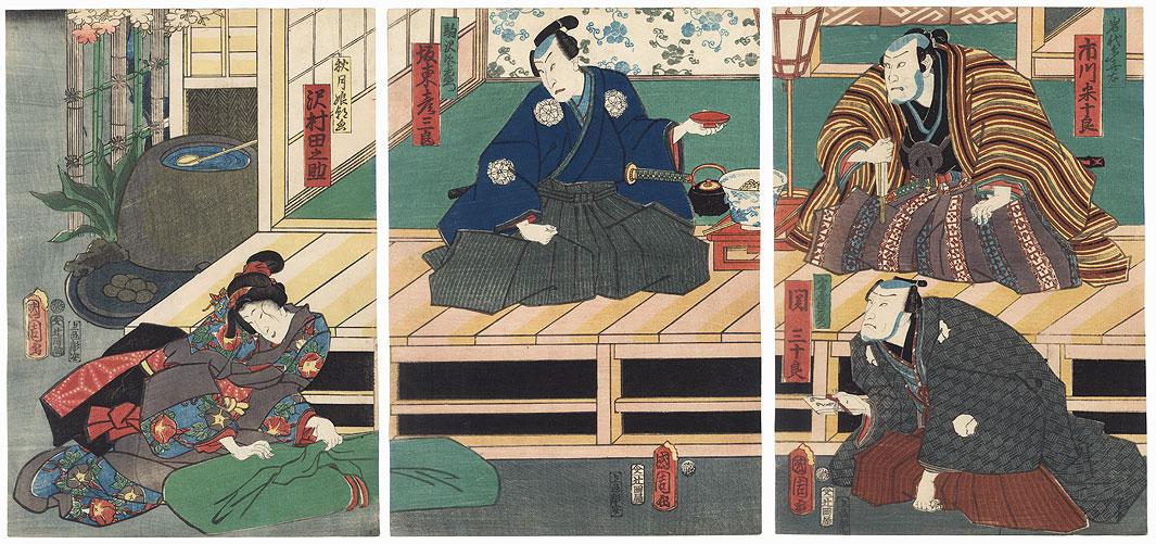 Blind Musician Asagao, 1863 by Kunichika (1835 - 1900)