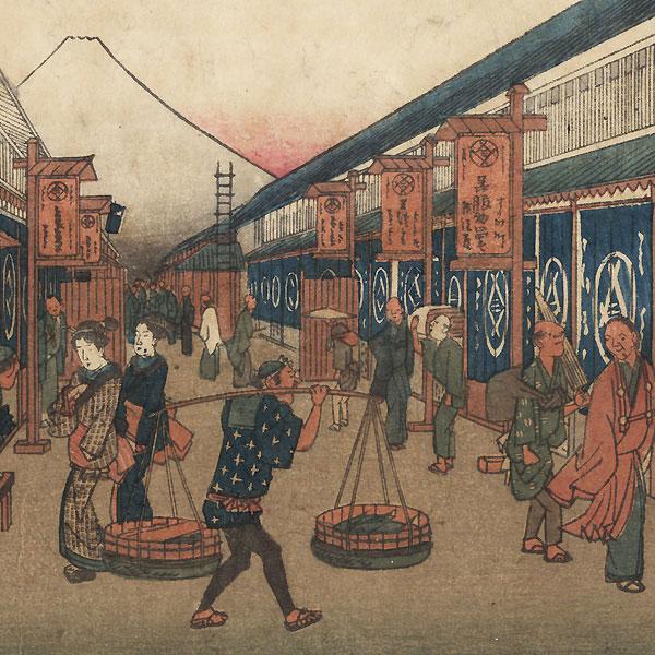 View of Suruga-cho, circa 1832 - 1838 by Hiroshige (1797 - 1858)
